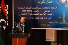حفل تكريم وزارة العدل للمتقاعدين وشهداء الواجب (27)   