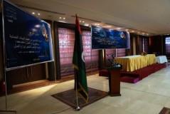 حفل تكريم وزارة العدل للمتقاعدين وشهداء الواجب (3) 