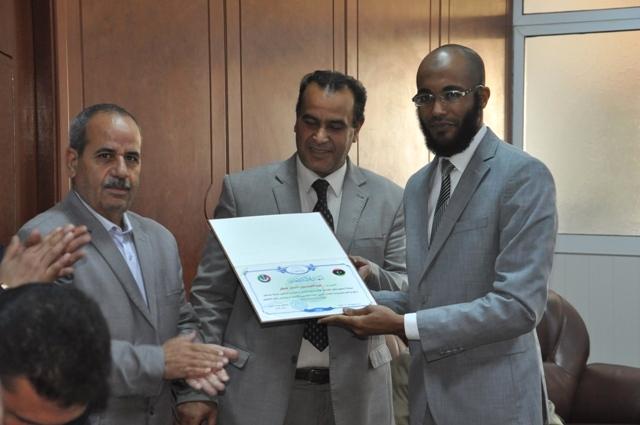 حفل تكريم وكلاء وزارة العدل بحكومة الإنقاذ الوطني 3