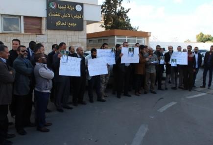 وقفة احتجاجية لأعضاء وموظفي مكتب النائب العام